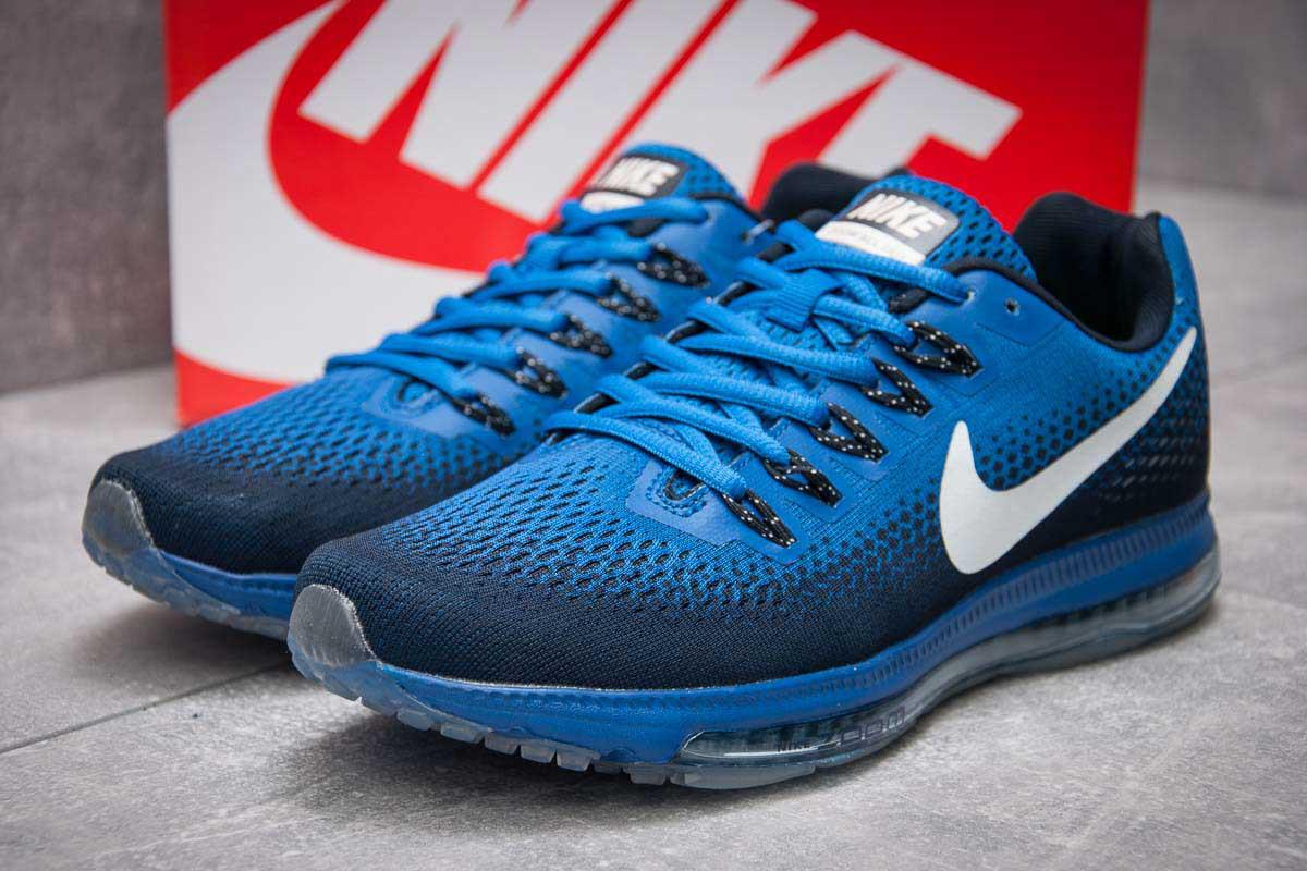 Кроссовки мужские в стиле Nike Zoom All Out, синий (12633),  [  41 (по