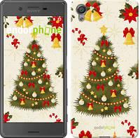 """Чехол на Sony Xperia X Новогодняя елка """"4198c-446-571"""""""