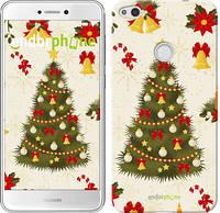 "Чехол на Huawei P8 Lite (2017) Новогодняя елка ""4198c-777-571"""