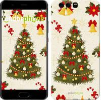 "Чехол на Huawei P10 Plus Новогодняя елка ""4198u-963-571"""