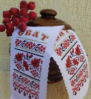 Рушник для свадьбы в Херсоне. Сравнить цены 2452e4b719232