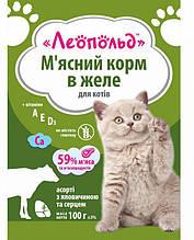 Вологий корм для кішок Леопольд пауч асорті в желе (яловичина+серці 59% м'яса), 100 г