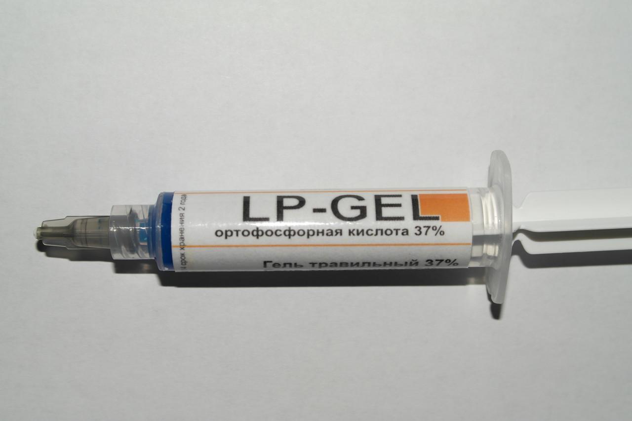 Гель травильный (LP-GEL) 37% 8г