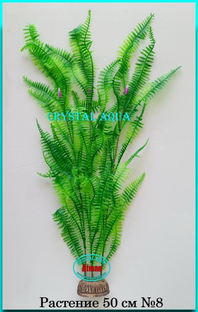 Штучні рослини 50 см