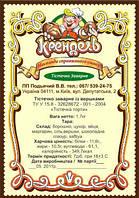 Рекламно производственное бюро «Гржибовский Style»