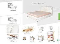 Кровать Мадонна Модерн