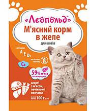 Вологий корм для кішок Леопольд пауч Асорті в желе (печінка+овочі 59% м'яса), 100 г