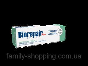 """Зубна паста BioRepair Plus """"Професійний захист і відновлення»"""