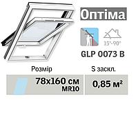 Мансардне вікно VELUX Оптіма ПВХ (нижня ручка, 78*160 см, вологостійке)