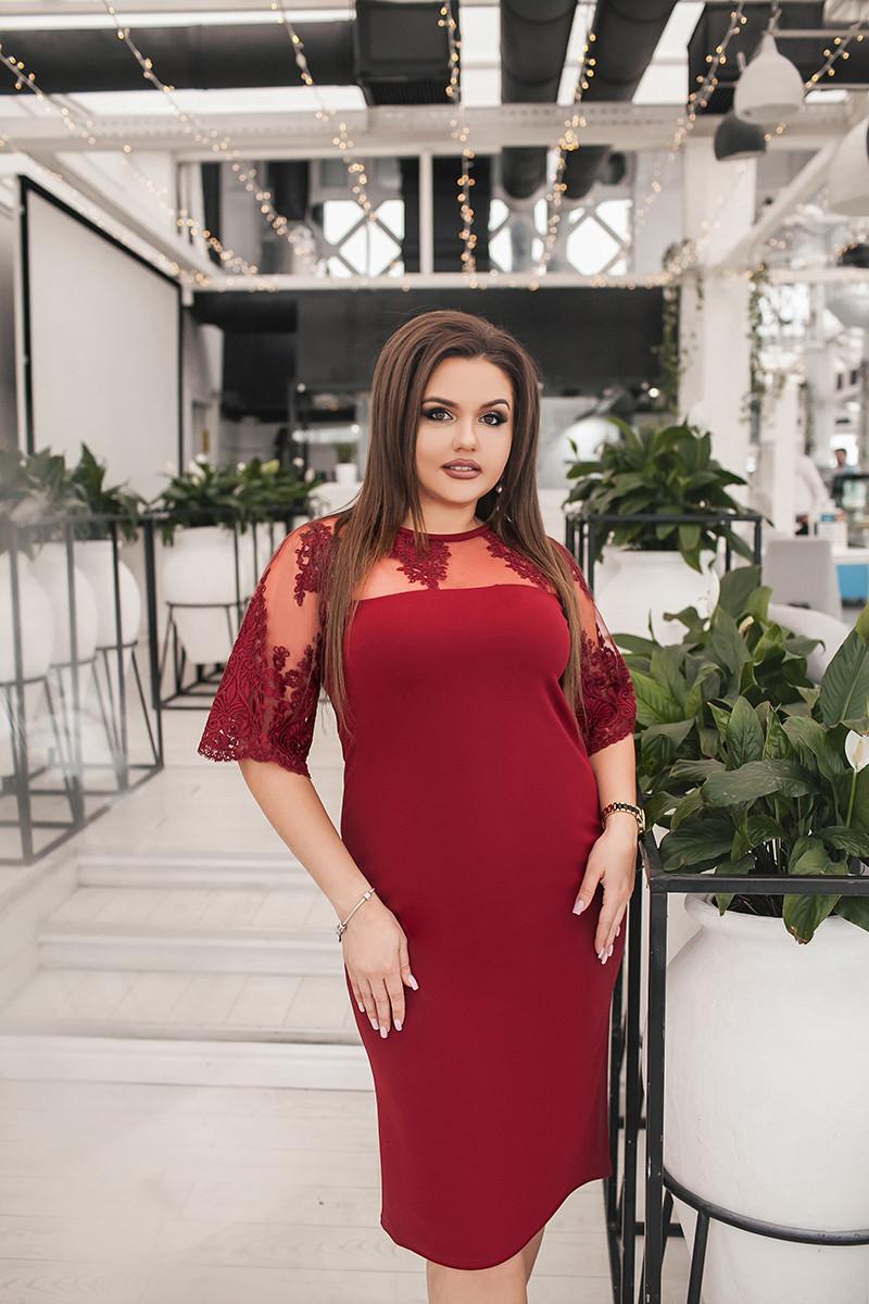 Коктейльное платье 03760