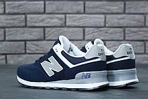 Мужские кроссовки New Balance 574 синие топ реплика, фото 3