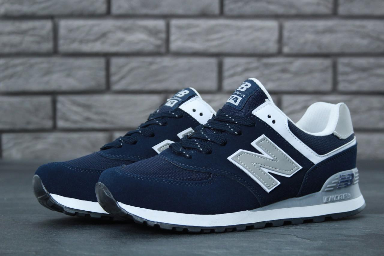 Мужские кроссовки New Balance 574 синие топ реплика