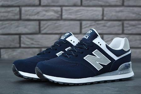 Мужские кроссовки New Balance 574 синие топ реплика, фото 2