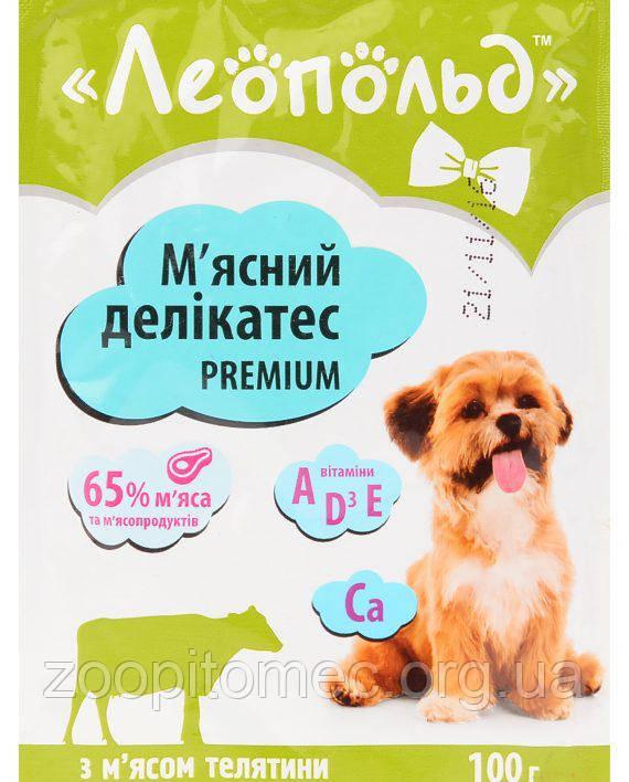Влажный корм для собак Леопольд пауч премиум телятина (65% мяса), 100 г