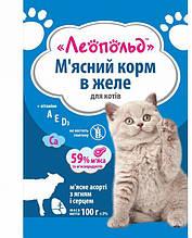 Вологий корм для кішок Леопольд пауч асорті в желе (ягня+серці 59% м'яса), 100 г