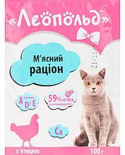 Вологий корм для кішок Леопольд пауч М'ясний раціон з птицею (59% м'яса), 100 г