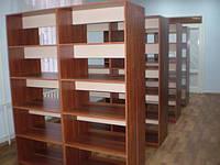 Стеллаж библиотечный