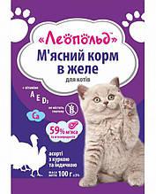 Вологий корм для кішок Леопольд пауч Асорті в желе (курка+індичка 59% м'яса), 100 г