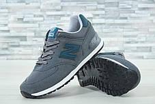 Мужские кроссовки New Balance 574 серые топ реплика, фото 2