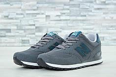 Мужские кроссовки New Balance 574 серые топ реплика