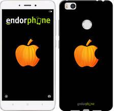 "Чехол на Xiaomi Redmi Note 5A Prime Тыковка ""1183c-1063-851"""