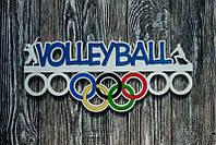 Медальница, вешалка для медалей, медальниця, вешалка для медалей волейбол