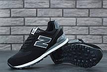 Мужские кроссовки New Balance 574 черные топ реплика, фото 2