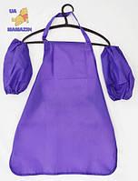 Фартушек для творчества с нарукавниками, фиолетовый