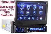 Магнитола 1Din PIONEER PI-903 GPS + Выдвижной экран + ТВ + Bluetooth!