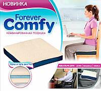Подушка на сиденье FOREVER COMFY