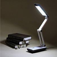 Настольная лампа трансформер 24 led
