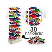 Портативная стойка для обуви на 30 пар