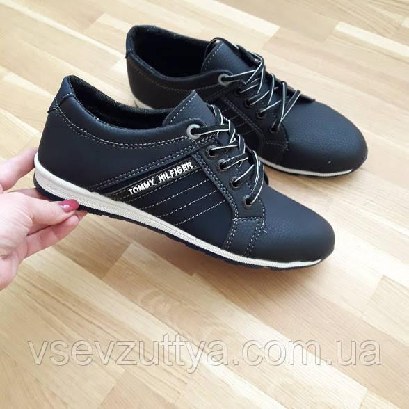cbe7bb8aad456f Кросівки чоловічі темно-сині. Тільки 43 і 45 розмір!: продажа, цена ...