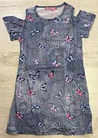 Платья для девочек оптом, Sincere, 116-146 см,  № CJ-1776, фото 1