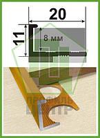 Г образный профиль алюминиевый для керамической плитки от ООО Профиль-Центр