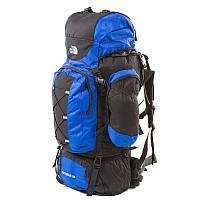 Рюкзак туристический NorthFace Extreme 80L