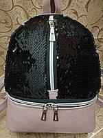 Женский рюкзак искусств кожа с двойная пайетка качество городской спортивный стильный опт, фото 1