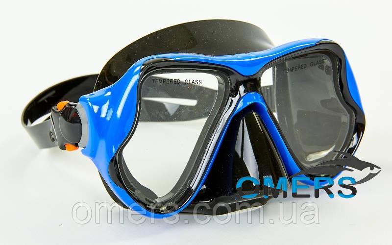 Маска Verus Vision Blue для плавания