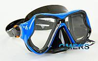 Маска Verus Vision Blue для плавания, фото 1