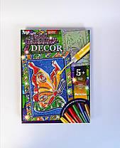 Витражи Glitter Decor: Бабочка GD-01-04 Danko-Toys Украина
