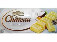 Немецкий шоколад белый с кокосом Chateau Wiesse Kokos, 200 гр.