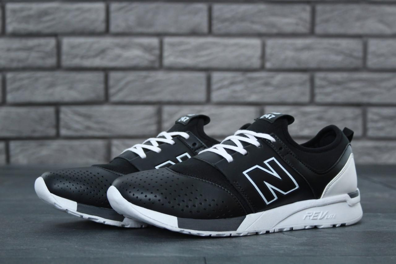 Мужские кроссовки New Balance 247 черно-белые топ реплика