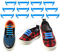 Голубые силиконовые шнурки для детей и взрослых 12 шт.