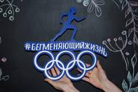 Медальница, вешалка для медалей, медальниця, вешалка для медалей легкая атлетика, бег