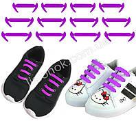 Фиолетовые силиконовые шнурки для детей и взрослых 12 шт.