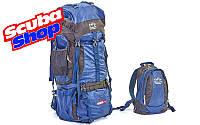 Рюкзак туристический трансформер 2в1 V-95л бескаркасный