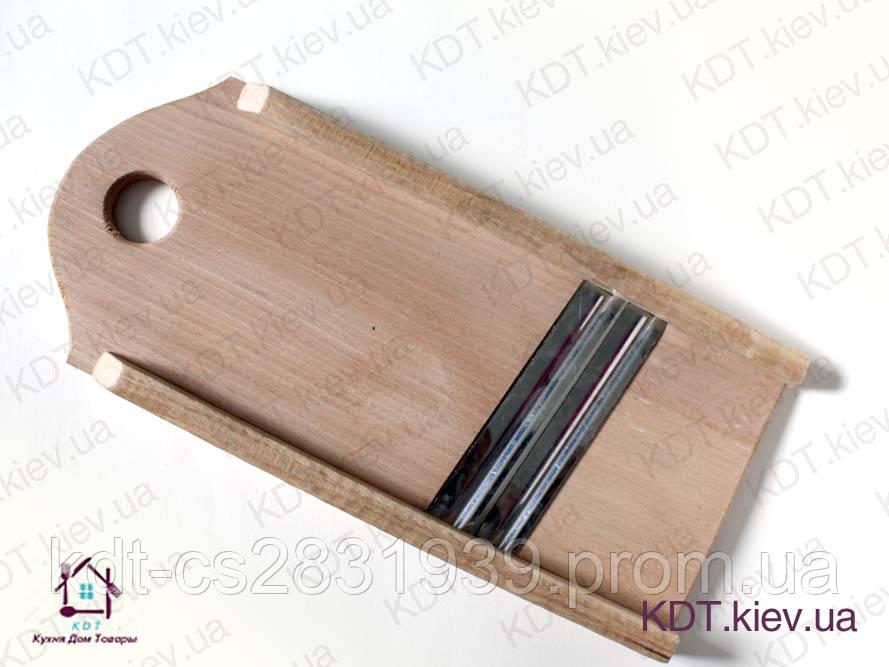Нож шинковка деревянная  на 2 лезвия