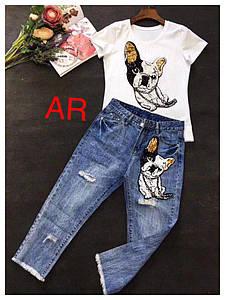 Стильный костюм джинсы и футболка с нашивкой из пайеток 42-48 р