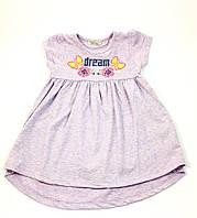 Платье Paty Dream, сиреневый 0737 (р.6/7 лет)