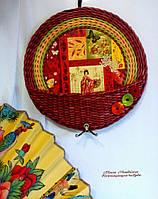 Ключница-газетница плетеная, фото 1